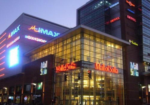 Cinema City Mall of Sofia