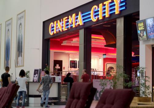 Cinema City Стара Загора